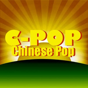Chinese Pop MIDI Files Backing Tracks MIDI File Backing Tracks