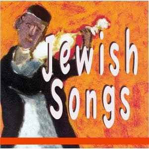 Jewish Backing Tracks MIDI File Backing Tracks